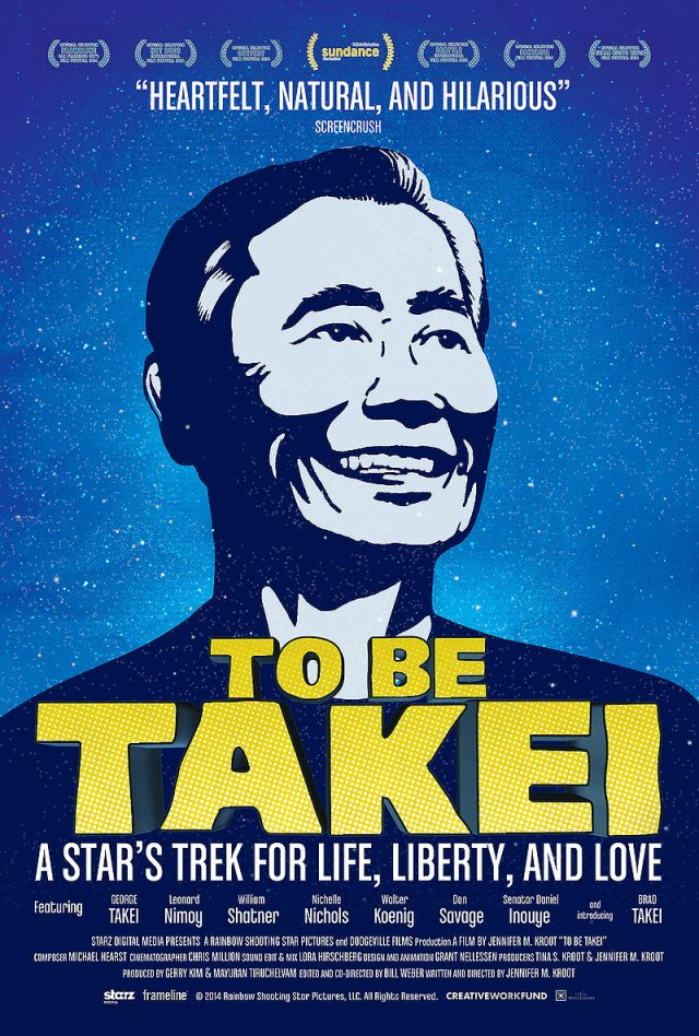 To Be Takei-poster