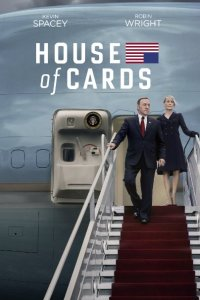 house-of-cards-poster3